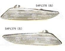 他の写真1: サイドインジケーター(ウインカー・方向指示器・サイドマーカー)/147